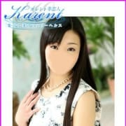 「*☆* 新人奥様続々入店中~♪*☆*」09/21(金) 19:18 | 華恋人~カレントのお得なニュース