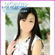 「*☆* 新人奥様続々入店中~♪*☆*」10/20(土) 19:18 | 華恋人~カレントのお得なニュース