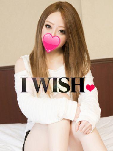 じゅりな|I WISH - 上野・浅草風俗