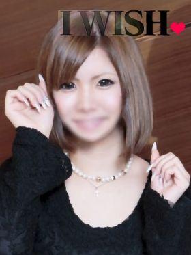 かりん|上野・浅草風俗で今すぐ遊べる女の子