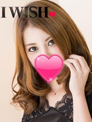 タイガ|I WISH - 上野・浅草風俗