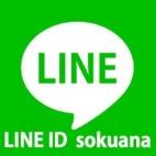 LINE登録募集中