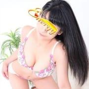 「元グラビアアイドル&美巨乳Iカップ」12/15(土) 02:48 | 蜜系アロマ&回春エステ~エナジー~Energyのお得なニュース