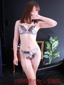 悠亜 | 池袋回春性感マッサージ倶楽部 - 池袋風俗