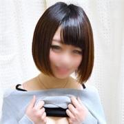 こずえ|にゃんだ☆Full☆Mix - 池袋風俗