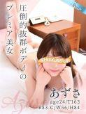 あずさ|東京リップ 池袋店(旧:池袋Lip)でおすすめの女の子