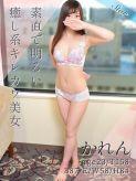 かれん|東京リップ 池袋店(旧:池袋Lip)でおすすめの女の子
