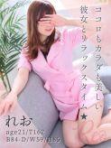 れお|東京メンズボディクリニック TMBC 池袋店(旧:池袋IBC)でおすすめの女の子