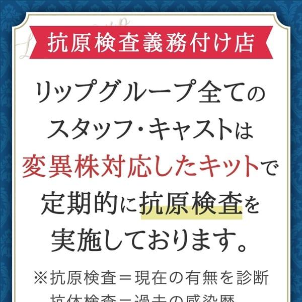 東京メンズボディクリニック TMBC 池袋店(旧:池袋IBC) - 池袋デリヘル+ホテヘル
