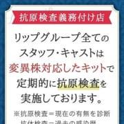 全スタッフ・キャストの抗原検査を義務化しています。 東京メンズボディクリニック TMBC 池袋店(旧:池袋IBC)