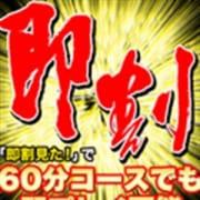 「!!!赤字上等!!!涙ながらの大イベント!!」05/26(火) 04:30 | イラマ屋本舗のお得なニュース