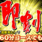 「!!!赤字上等!!!涙ながらの大イベント!!」05/18(火) 04:30   イラマ屋本舗のお得なニュース