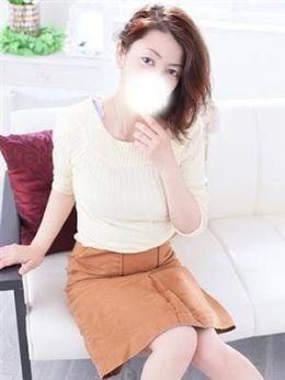 あゆむ | 激安!奥様特急池袋大塚店 日本最安! - 池袋風俗