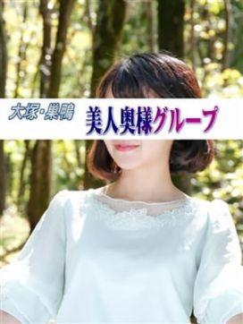 秋田|美人奥様グループで評判の女の子