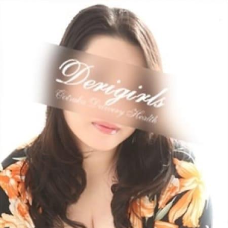 ハルナ | デリガールズ(大塚・巣鴨)