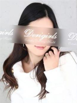 カエデ | デリガールズ - 大塚・巣鴨風俗
