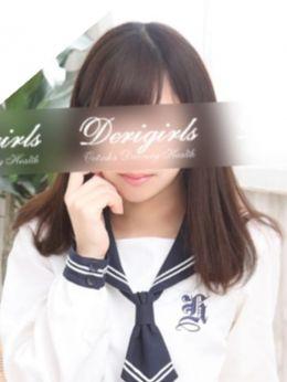 ミキ | デリガールズ - 大塚・巣鴨風俗
