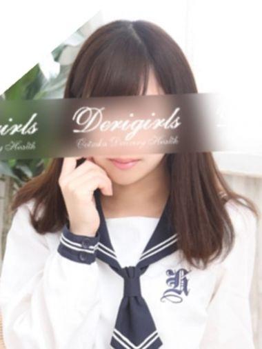 ミキ|デリガールズ - 大塚・巣鴨風俗