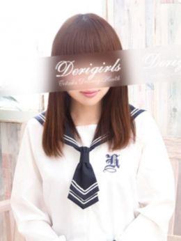 ハヅキ | デリガールズ - 大塚・巣鴨風俗
