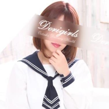 デリガールズ - 大塚・巣鴨派遣型風俗