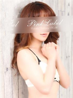 みどり|ピンクレーベル - 大塚・巣鴨風俗