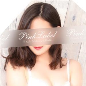 「◆本日PICKUP◆」10/23(火) 23:21 | ピンクレーベルのお得なニュース