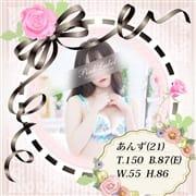 「純白の乙女!!繊細で可憐!」07/05(日) 11:30 | ピンクレーベルのお得なニュース