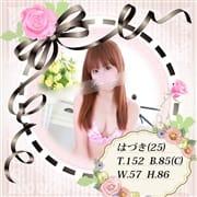 「親しみやすい小柄で可愛い系☆」07/27(火) 01:10 | ピンクレーベルのお得なニュース