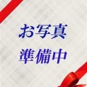 平井|紫陽花(あじさい) - 鶯谷風俗