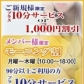 紫陽花(あじさい)の速報写真