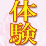 「【紫陽花】☆新人出勤速報☆」02/13(水) 23:48 | 紫陽花(あじさい)のお得なニュース