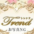 穂高|十恋人~トレンド~ - 大塚・巣鴨風俗