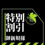 「◆とってもお得な大特典◆」10/18(木) 13:38 | 十恋人~トレンド~のお得なニュース