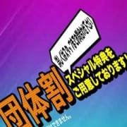 「◎◎大好評イベント開催中◎◎」03/24(日) 19:00 | 十恋人~トレンド~のお得なニュース