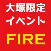 「【ご新規様限定割引23%OFF】」05/10(月) 01:27 | 大塚アテネのお得なニュース