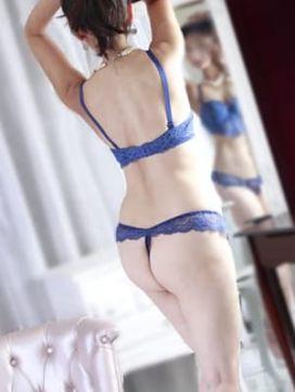 君島 桃子|大塚人妻花壇で評判の女の子