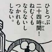 「花谷千明の写メ日記...一部抜粋」12/14(土) 15:38   大塚人妻花壇のお得なニュース