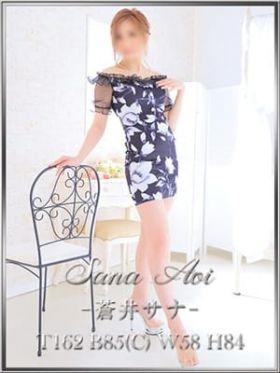 蒼井 サナ 札幌・すすきの風俗で今すぐ遊べる女の子