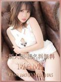 MAMI|宝石箱でおすすめの女の子