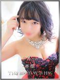 亜蘭-aran-|宝石箱でおすすめの女の子