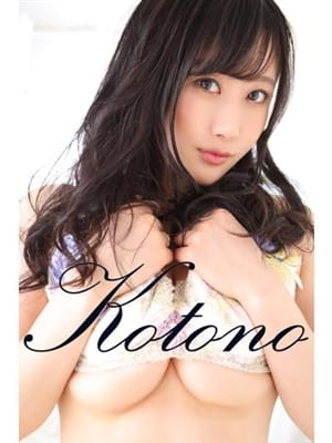 琴乃-kotono-|宝石箱 - 札幌・すすきの風俗