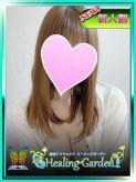 戸田【新人セラピスト】|Healing Gardenでおすすめの女の子
