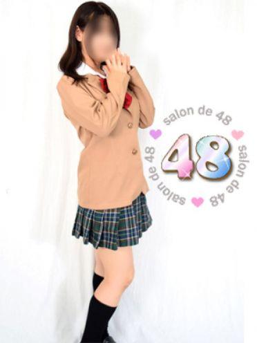 NEWあずさ|Salon de 48 (サロンド48) - 大塚・巣鴨風俗