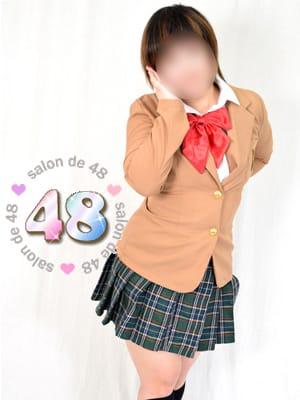 ひかり|サロンド48 - 大塚・巣鴨風俗