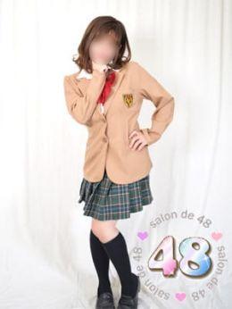はづき | サロンド48 - 大塚・巣鴨風俗