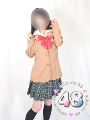 はるか|サロンド48 - 大塚・巣鴨風俗