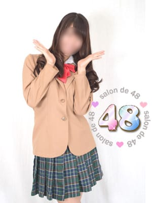 みさき|サロンド48 - 大塚・巣鴨風俗
