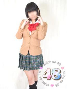 あやの   サロンド48 - 大塚・巣鴨風俗