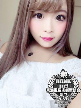 せんたー | Club AGEHA - 名古屋風俗
