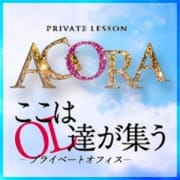 「激熱OL多数出社!」06/11(金) 12:24 | AGORAのお得なニュース